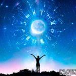 Astrología: los astros y su influencia sobre las personas